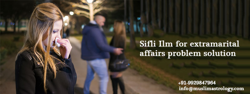 Sifli Ilm for extramarital affairs problem solution